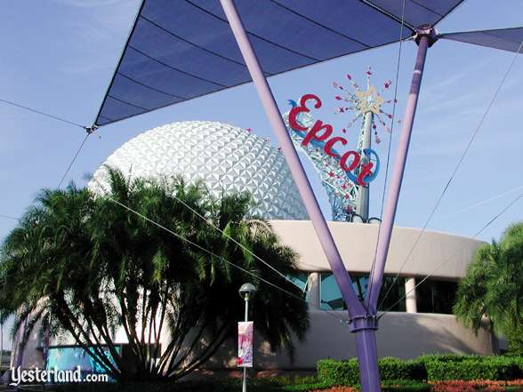 Photo of Epcot Icon Tower and shade structure