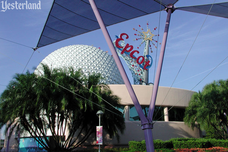 Epcot Icon Tower and shade structure