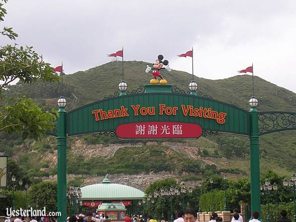 """Thank you for visiting "" sign at Hong Kong Disneyland"