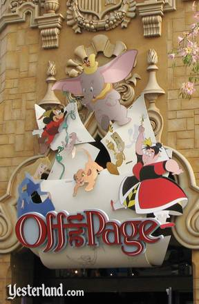 'Off the Page' sign