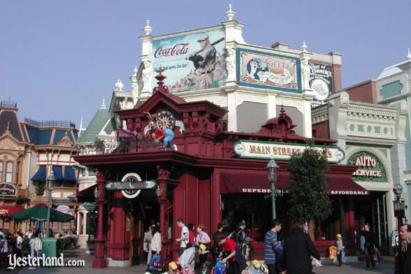 Photo of Main Street Motors on Main Street, USA, at Disneyland Paris