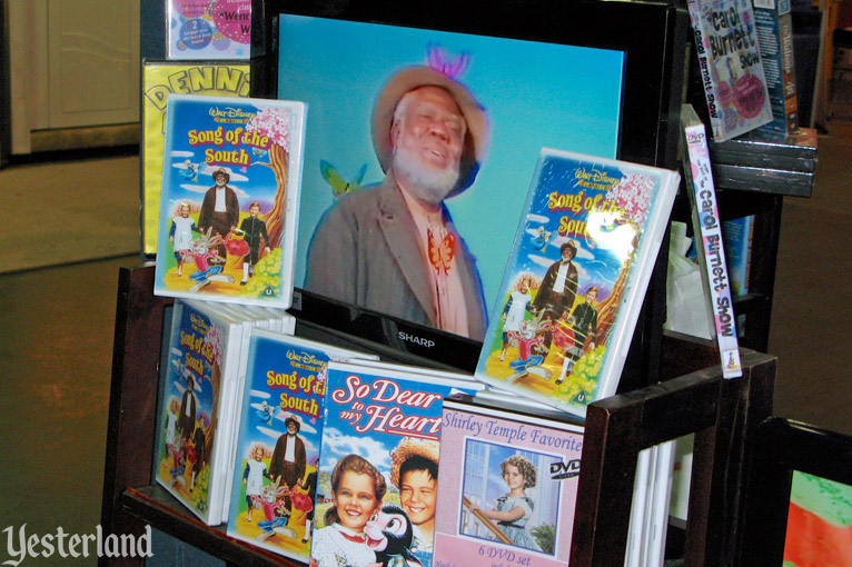 Bootleg DVDs of Song of the South at the Illinois State Fair, August 2010
