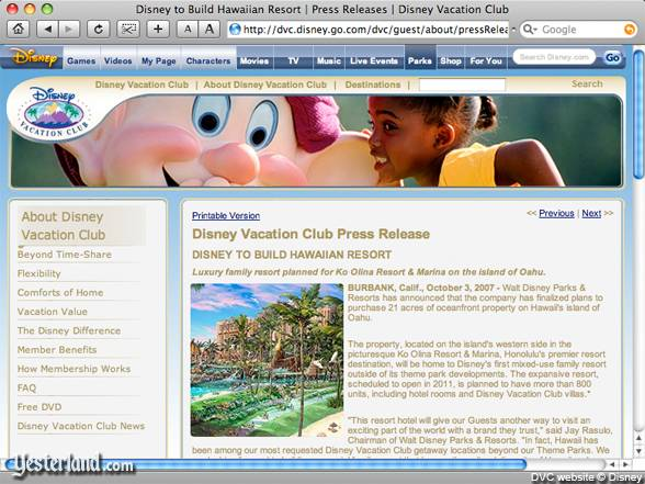 Disney Vacation Club website
