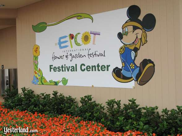 Photo of 2007 Epcot Flower & Garden Festival