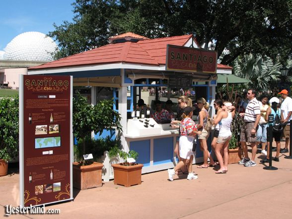 Epcot Food and Wine Festival, 2009