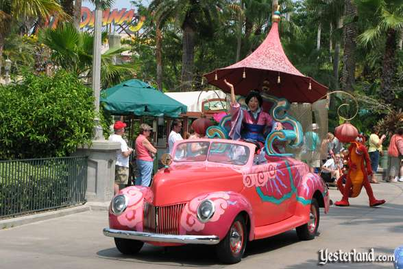 Mulan car in Disney Stars and Motor Cars parade