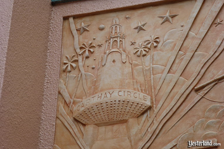 Bas relief detail showing the Carthay Circle Theatre tower (2011 photo)