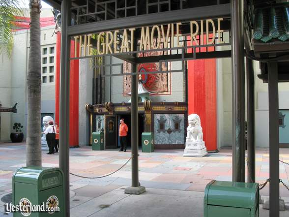 The Great Movie Ride entrance